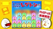 クリックで再生。ゲーム テレビCM 2011年8月13日放映開始